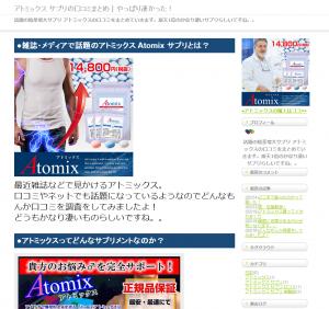 SnapCrab_NoName_2015-7-29_15-47-5_No-00