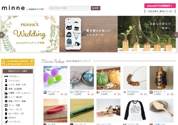 SnapCrab_NoName_2015-9-13_5-4-8_No-00