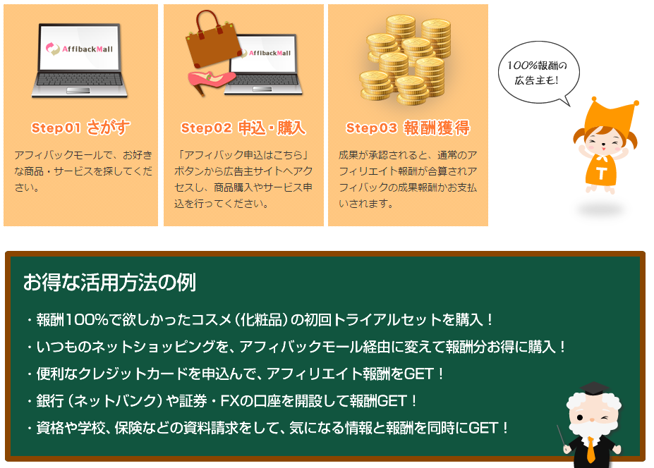 SnapCrab_NoName_2015-9-13_2-48-57_No-00