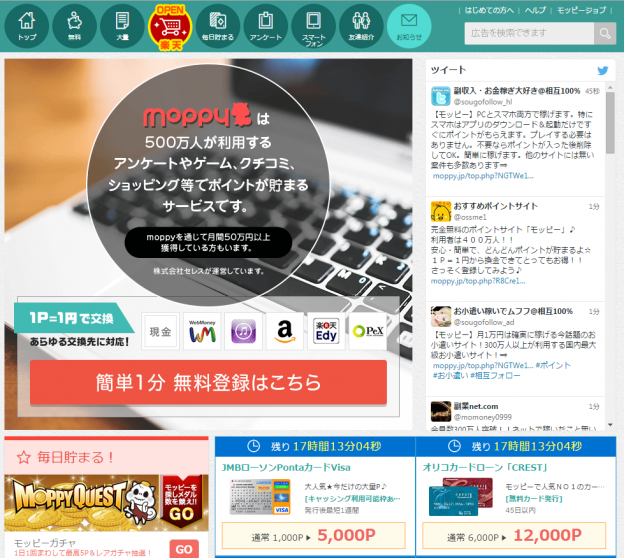 SnapCrab_NoName_2015-9-13_6-46-55_No-00