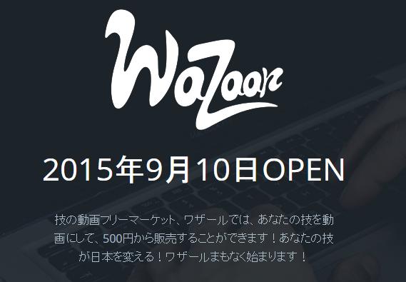 SnapCrab_NoName_2015-9-7_0-6-29_No-00