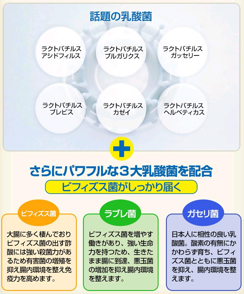 SnapCrab_NoName_2016-3-19_16-45-2_No-00