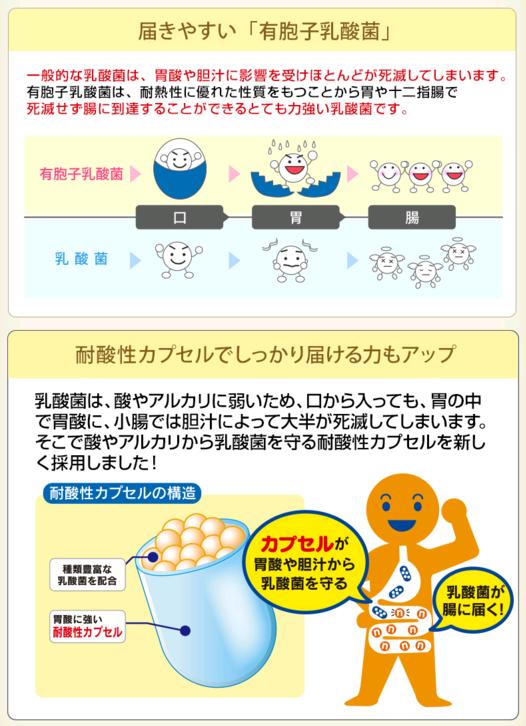 SnapCrab_NoName_2016-3-19_16-47-35_No-00